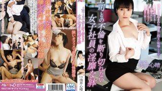 HBAD-588 Shinharu Asai A Female Employee Who Can 39 t Refuse An Affai…