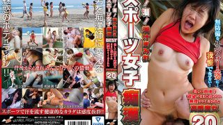 NHDTB-559 performing in Sweat! Squirts! A Best Hits Collection Featur …