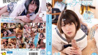 PIYO-121 De M Beautiful Girl School Girl Who Gets Wet In The Back Of Th…