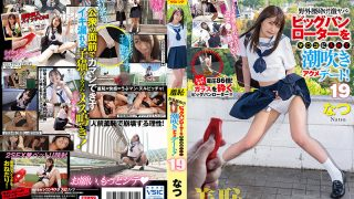 SVDVD-865 Shame Crush The Outdoors Squirting Acme Date With A Super D…