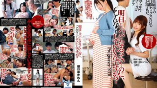 DKD-006 Karen Asahina performing in I'm going to be a Dad Tomorrow. Is …