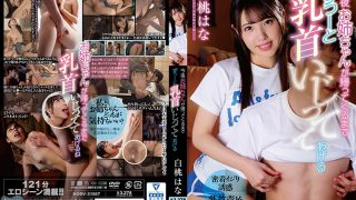 HODV-21587 I 39 ll Play With My Nipples All The Time Until My Sister C…