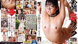 GUN-856 Fully Open Nose Hook Nana Maeno…
