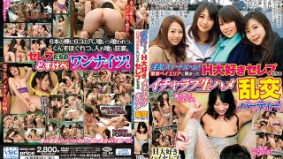 BDSR-456 performing in Hot Sex in a Hotel Suite! Tokyo Bay Area Sex L …