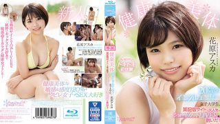 CAWD-254 A 20-year-old Influencer Female College Student With A Healthy…