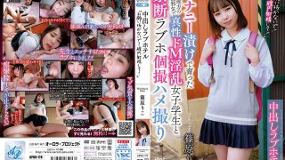 APKH-179 Creampie Love Hotel Don 39 t Pull Out Ejaculate In The Vagi…