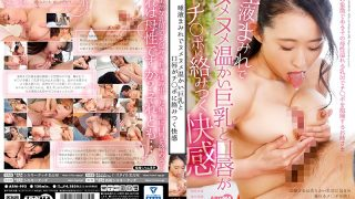 ARM-993 Pleasure That Warm Big Breasts And Lips Are Entwined With Ji Po…
