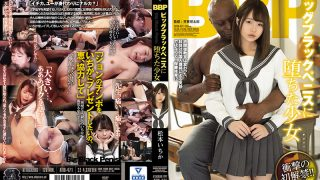 ATID-471 Ichika Matsumoto performing in The Barely Legal Girl Who Goes …