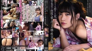 ATID-468 Summer When I Fell In Love Like Fireworks An Impure Sexual In…
