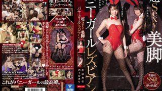 BBAN-336 Amu Hanamiya performing in Lesbian Series With Super-Sexy Bunn …