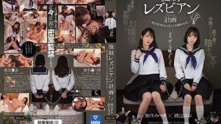BBAN-337 Mizuki Yayoi performing in Rough Lesbian Plan – Confinement In …