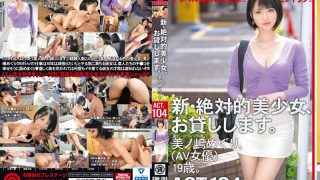 CHN-204 I Will Lend You A New And Absolute Beautiful Girl 104 Meguri M…