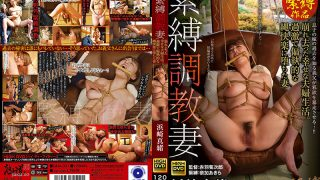 GMA-021 Bondage Training Wife A Happy Married Life That Has Collapsed …