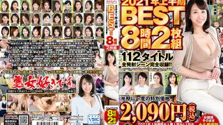 GOMU-027 performing in Coming of Age in Center Village. First half of …