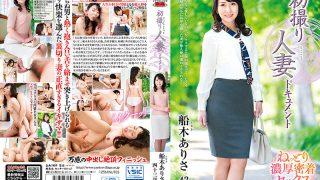 JRZE-063 Arisa Funaki performing in First Time Filming My Affair. Arisa …