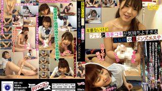 NUBI-053 performing in That one Men's Massage Parlor In Gotanda That …