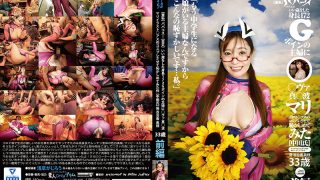 BBACOS-029 Shame Babacos BBA A Good Old Housewife With A Height Of…