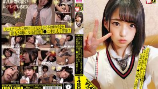 DORI-025 Paco Shooting No 25 With A Smile I Was Happy To Say I 39 ll… …