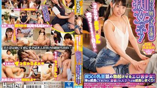 """HUNTB-072 performing in """"I want to see how big your penis gets!"""" My c …"""