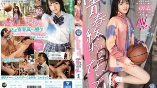 IPIT-018 Don 39 t End Youth 18-year-old Slightly Cool Basketball Gir…
