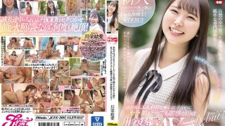 JUFE-308 A Fresh Little Whip Fitch Candidate Who Wants You To Grow Up Q…