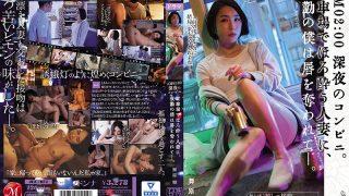 JUL-674 Hijiri Maihara performing in 02:00 AM: Late Night Convenience S …