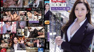 JUL-644 Yuko Shiraki Adult Style Skills And Experience Accumulated A D…