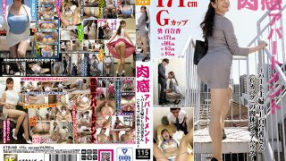 KTB-048 Yurika Aoi performing in Meaty Appartment – Part-Timer Housewif …