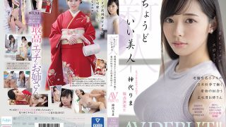 MIFD-170 Rima Kamishiro performing in Fresh Faced Perfect Beauty, Full- …