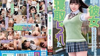 MKON-056 Rina Takase Was Taken Down By A Chara Man Before Her First Kis…