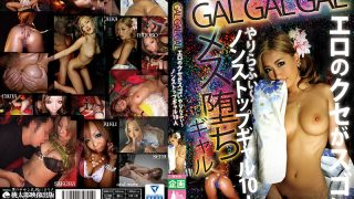 MMB-373 GAL GAL GAL Erotic Habit Is Amazing Iyari Rafi 10 Non-stop Ga…