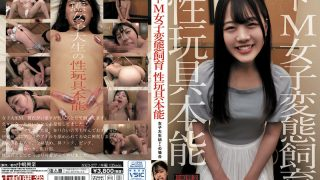 NKD-277 performing in The Situation with College Girl M, A Really Mas …