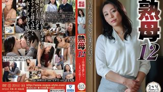 NSFS-007 Mature Mother 12-Son Who Loved Her Mother-Yuri Tadokoro…