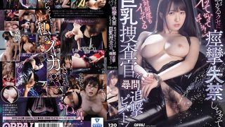 PPPD-943 If You Don 39 t Get It Interrogation Of A Busty Invest…