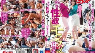 SCPX-428 I 39 m Having Trouble With My Sons Libido Monster …