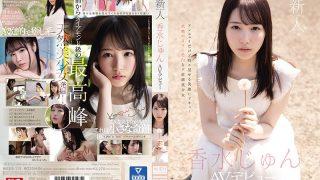 SSIS-115 Rookie NO 1 STYLE Kosui Jun AV Debut…