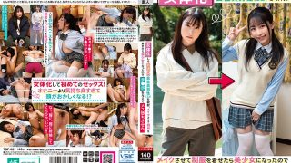 TSF-021 We Interviewed A Male Office Worker 32 Who Turned Into A Woma…