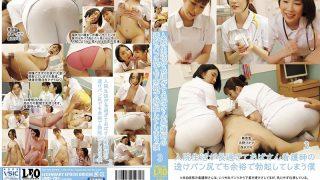 UMD-791 Kanako Ioka performing in I Was In The Hospital For So Long Tha …