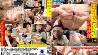 TUE-115 performing in An Obscene Video Record Of The Breast Milk Of W …