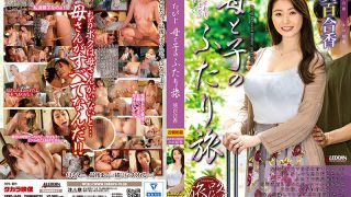 SPRD-1449 Yurika Aoi performing in Journey: Just A Mother And Her Steps …