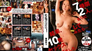 PED-012 Yu Shinoda performing in We Left Them Alone For Just 7 Hours… …