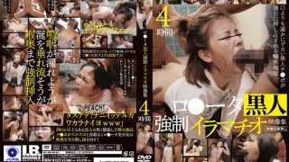 IBW-832z Lo -Ta Black Strong Deep Throating Video Collection 4 … …