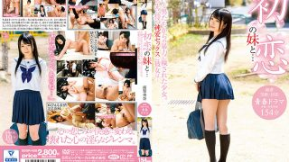 BDSR-458 With My First Love Sister A Girl Who Was Tainted By Violen… …