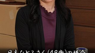 ITSR-095 Hitomi Hidachi performing in Eating Out An Auntie Living In A …