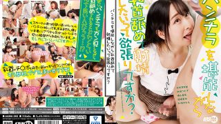 AARM-005 Natsuki Yokoyama performing in Don't You Really, Really Want T …