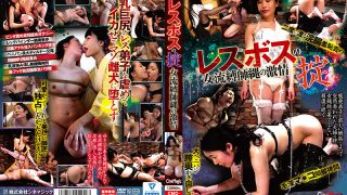 CMC-259 Kasumi Horai performing in The Law Of Lesbos Fierce Emotions Of …