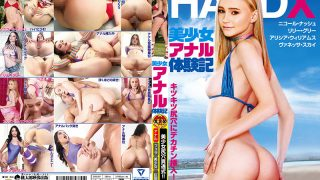 DSD-831 Vanessa Sky performing in Chronicles of Beautiful Women's Anal …