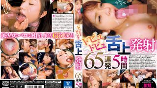 DVAJ-530 Yuma Asami performing in Coming All Over Her Tongue: 65 Shots, …
