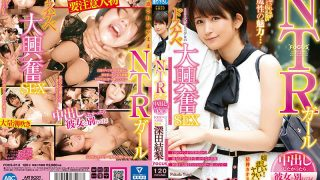 FOCS-013 Yuri Fukada performing in NTR Girls If You Want Creampie Sex, …