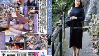 GBSA-069 performing in A Married Woman's Resort. Miho. 33 Years Old.. …